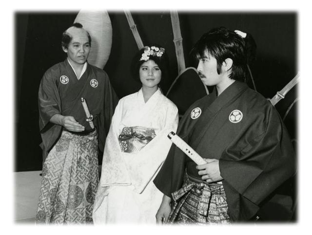 hty-1976-Tanuki-2